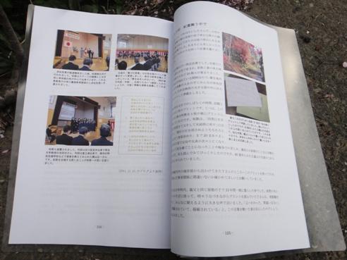 haruyokoi2.JPG