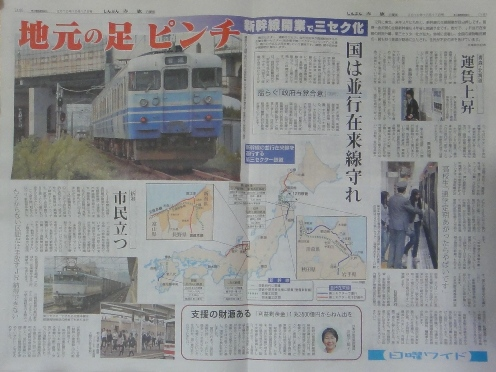 akahatakiji101016.JPG