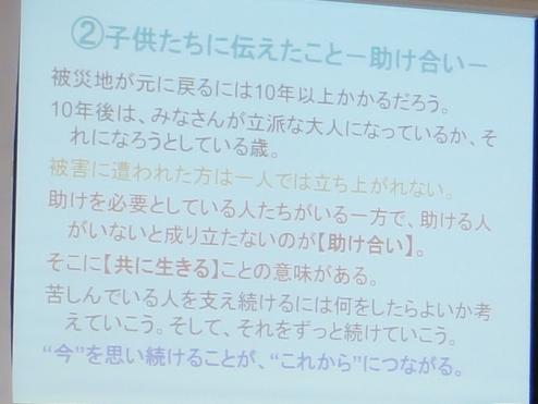 akiyama1109192.JPG