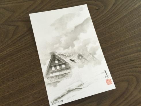 akiyama150602.JPG