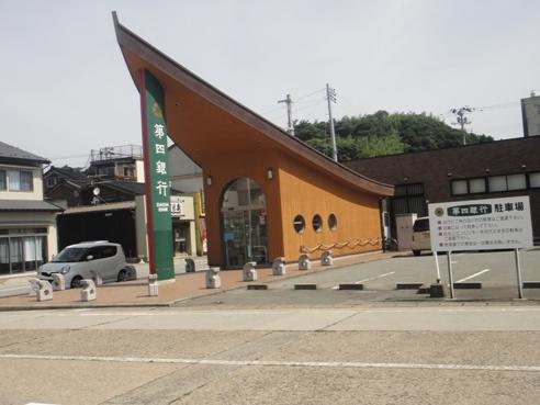 daishibannku100719.JPG