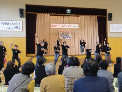dannsu111112.JPG