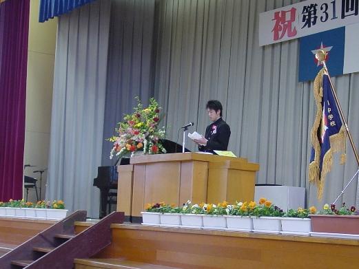 emurayuuta100305.JPG