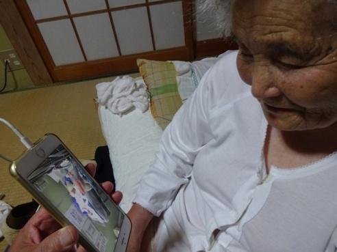 hahatohimago151006.JPG