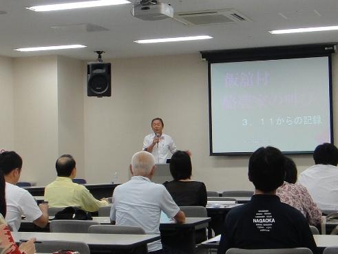 hasegawa120826.JPG