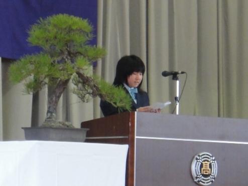 hayakawa1110082.JPG