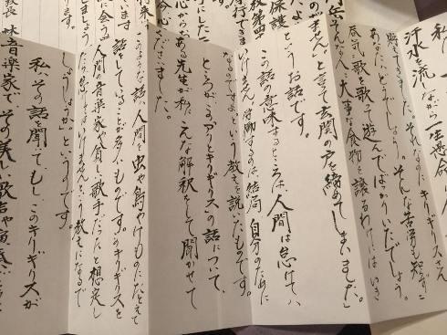 hayashi190116.jpg
