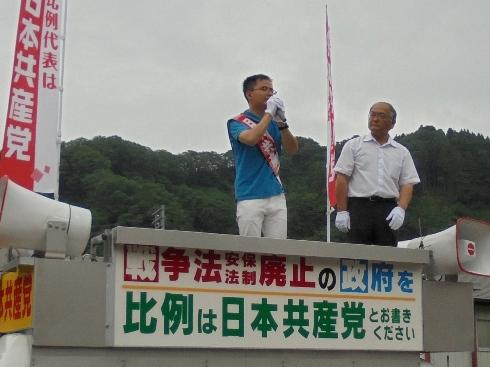 hiroshi1606302.JPG