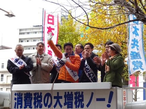 hujino141119.JPG