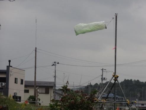 hukinuke131012.JPG