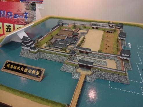 hukushimajyou140204.JPG