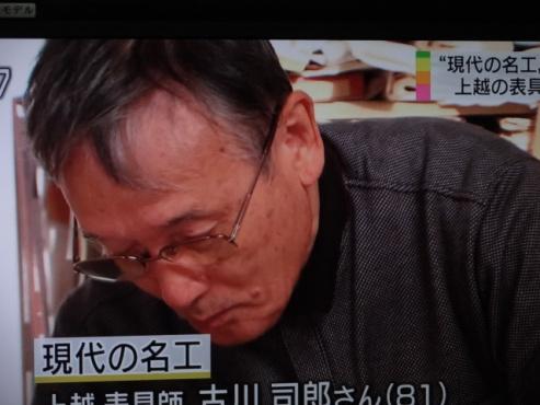 hurukawa131107.JPG
