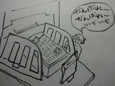 innsatu161021.JPG