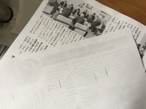innsatuki181102.JPG