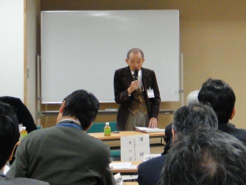 itikawasann121030.JPG