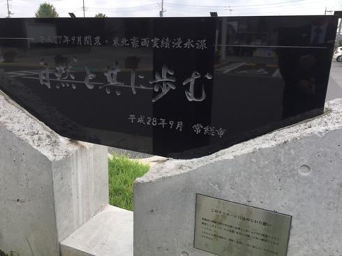 jyo18101601.JPG
