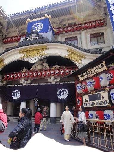 kabukiza100430.JPG