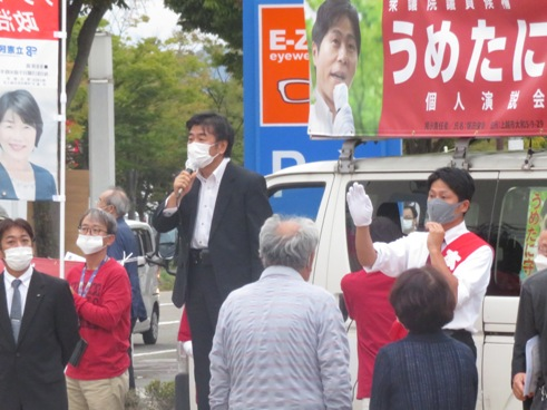 kani2021101604.JPG