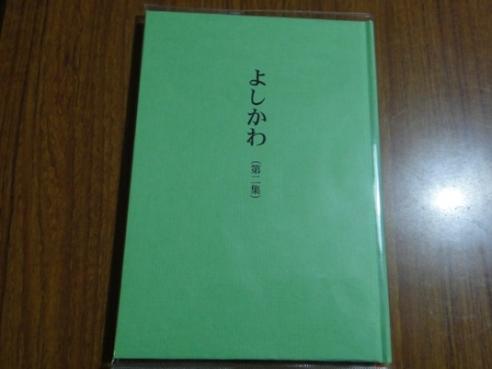 kasyuu121109.JPG
