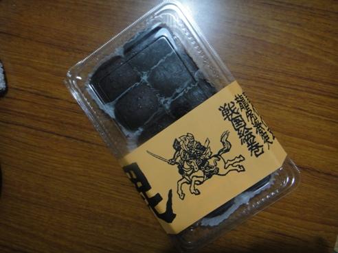 kawatarimoti121130.JPG