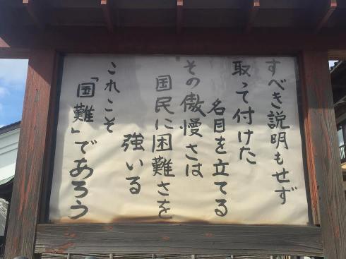 keijibann171008.jpg