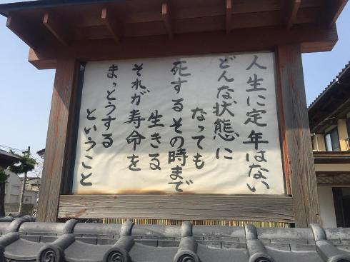 keijibann180403.jpg