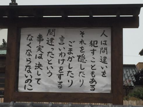 keijibann181203.JPG