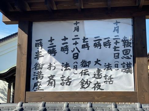 keijibann191018.JPG