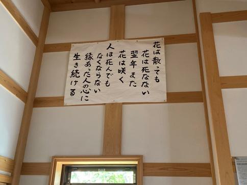 keijibann200713.JPG