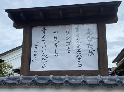 keijibann200913.jpg