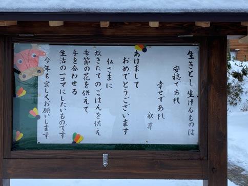 keijibann20210102.JPG