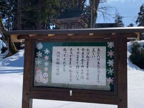 keijibann20210206.jpg