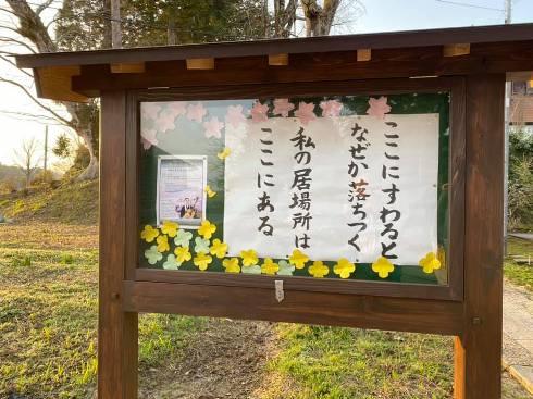 keijibann20210402.jpg