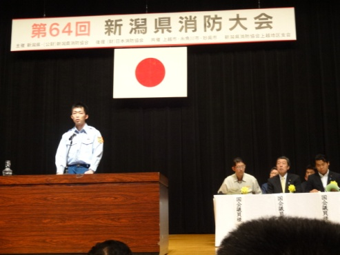 kennsyoubou130728.JPG