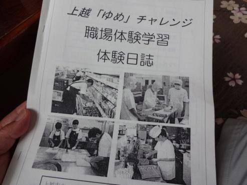 kiroku130807.JPG