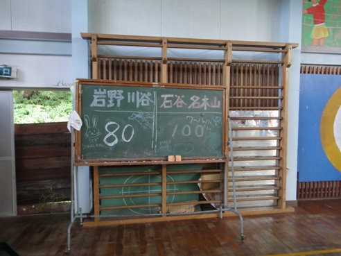 kokubann120825.JPG