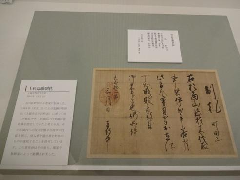 kosuge140418.JPG