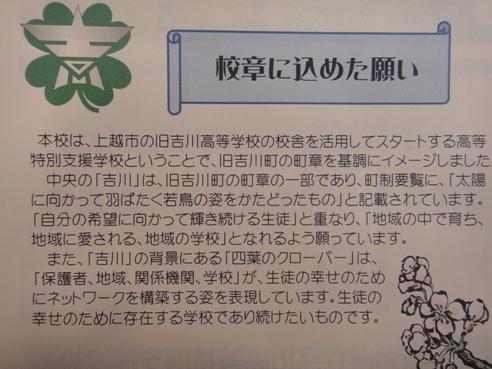 kousyou110407.JPG