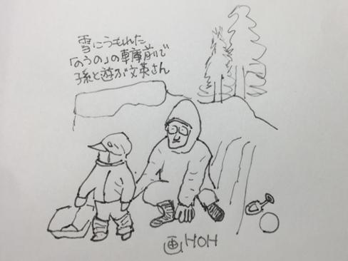 magoto190216.JPG