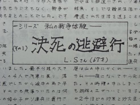 midashi150701.JPG