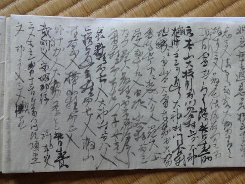 morinosukenikki1307242.JPG