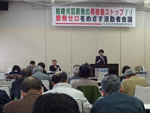 nagaoka160124.JPG