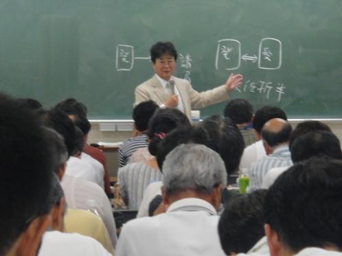 nagayama100801.JPG