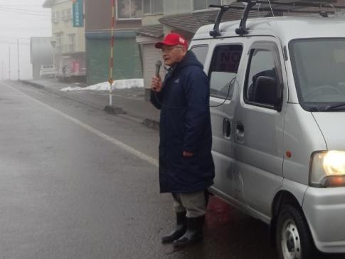 naka160308.JPG
