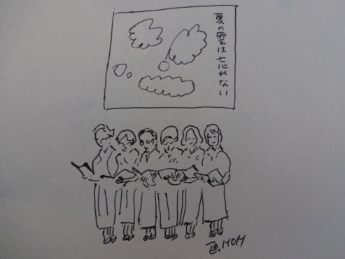 natumokumo130808.JPG