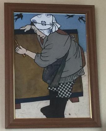 nishiyama180528.JPG
