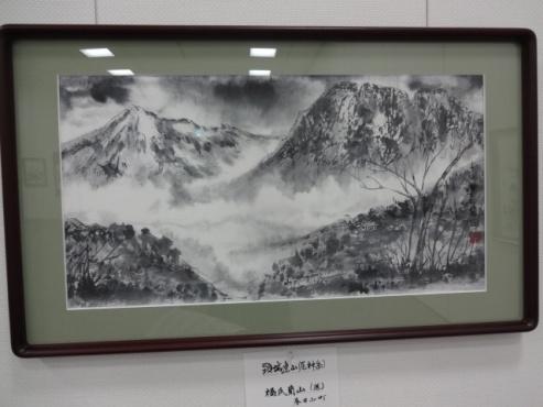 okami130921.JPG