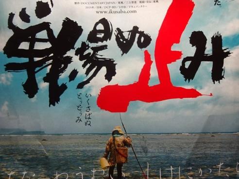 okinawa150909.JPG