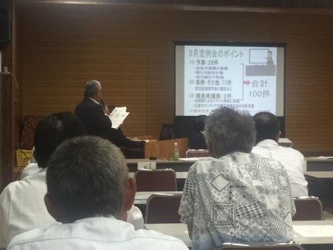 ooshima1606291.JPG