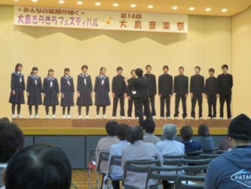 ooshima18102002.JPG